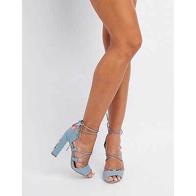 Rose Embroidered Denim Lace-Up Sandals