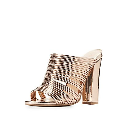 Metallic Strappy Mule Sandals