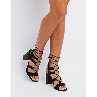 Caged Lace-Up Slingback Sandals