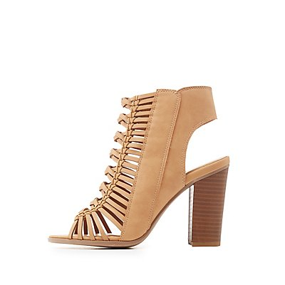 Braided Woven Slingback Sandals