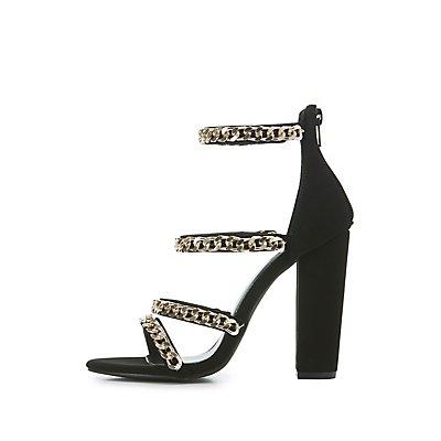 Chainlink Strappy Dress Sandals