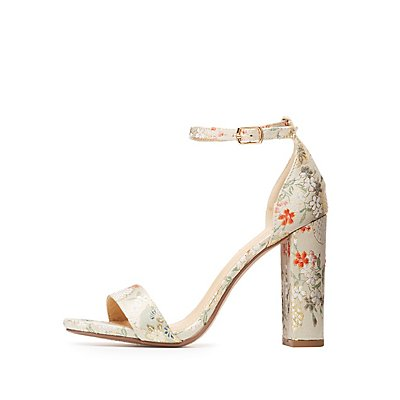 Brocade Two-Piece Sandals