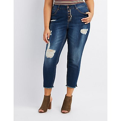 Plus Size Skinny Jeans: High-Waisted & Ripped | Charlotte Russe