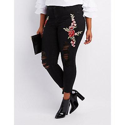 Plus Size Embroidered Destroyed Step Hem Jeans