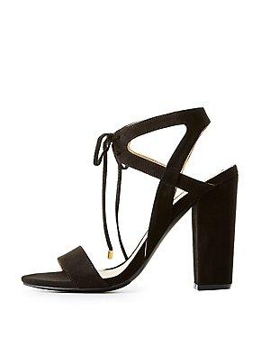 Lace-Up Cut-Out Sandals