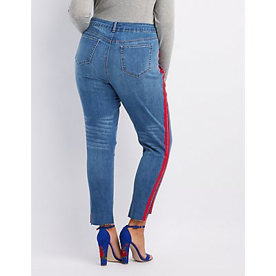 Plus Size Striped Distressed Skinny Jeans