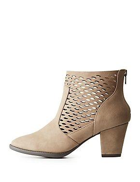 Perforated Block Heel Booties