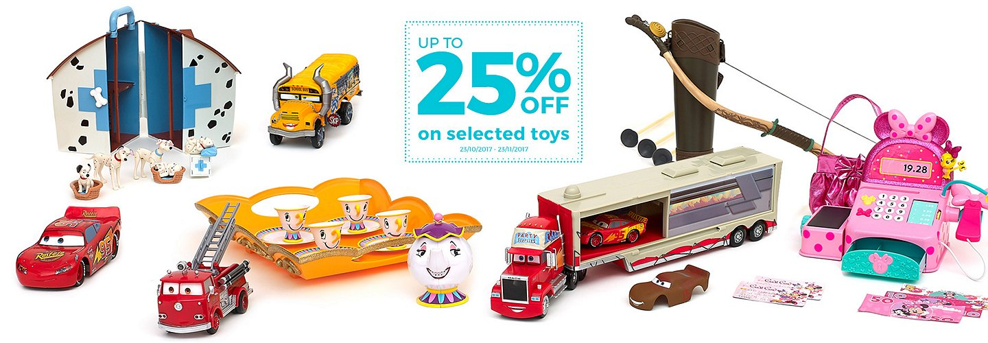 Kids Toys Table 25% off