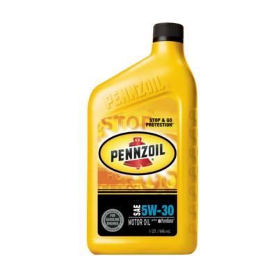 Pennzoil 5w30 Motor Oil 1 Qt Pen 550022800 Buy Online