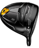 Cobra Fly-Z Driver - Matte Black