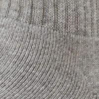 Grey Com
