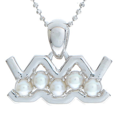 Aquarius Zodiac Cultured Freshwater Pearl Sterling Silver Pendant Necklace
