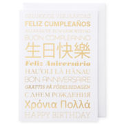 MarthaCelebrations™ Birthday Card – Multilingual Happy Birthday