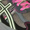Grey/pink/green