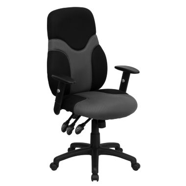 jcpenney.com | Tripple Control Mechanism High Back Task Chair