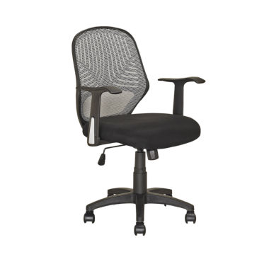 jcpenney.com | WORKSPACE OFFICE CHAIR