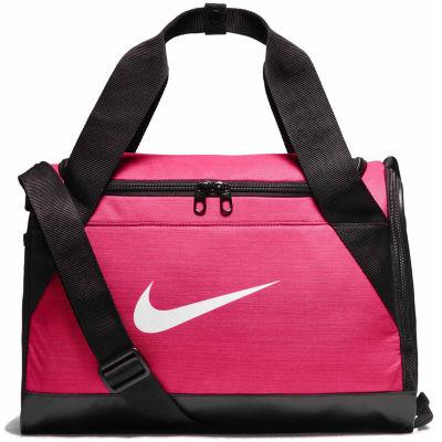 79b4a1093e50e3 Nike Brasilia XS Duffel Bag - JCPenney