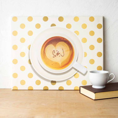 jcpenney.com | Cathy's Concepts Personalized Espresso Coffee Canvas
