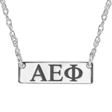 jcpenney.com | Personalized Greek Letters 20mm Initial Necklace