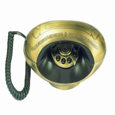 jcpenney.com | Paramount Aladdin Phone Telephone