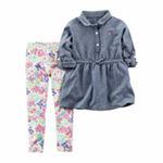 clothing sets (91)