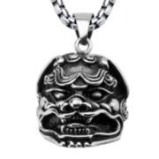 Mens Silver-Tone Black Oxidized Stainless Steel Lion Pendant