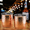 Old Dutch Two Ply Copper and Stainless Steel Whiskey Tumbler Hamm Straight Sided Set of 2