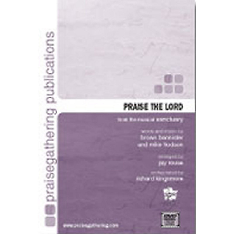 Praise The Lord - Anthem