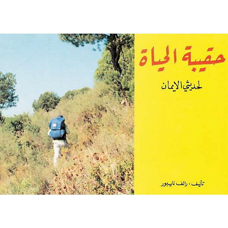 Survival Kit for New Christians - Arabic