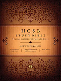 HCSB Study Bible - Jacketed Hardcover
