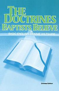 GOSPEL OF JOHN BIBLE STUDY - BibleVerseStudy.com