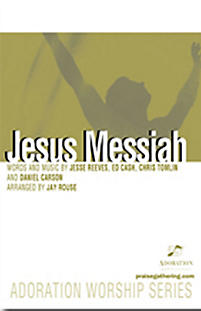 Jesus Messiah - Orchestration