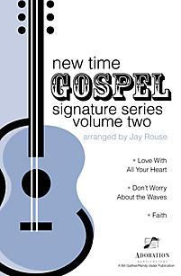 New Time Gospel Signature Series, Volume 2 - Accompaniment CD