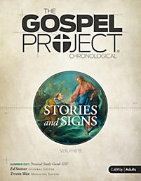 The Gospel Project for Adults: Personal Study Guide - Summer 2017