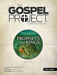 The Gospel Project For Adults Personal Study Guide