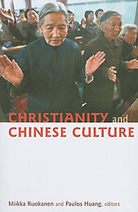 christians and non christian culture essay