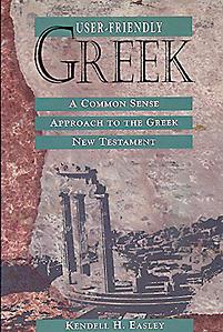 User-Friendly Greek