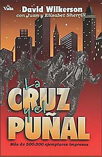 La Cruz y El Punal
