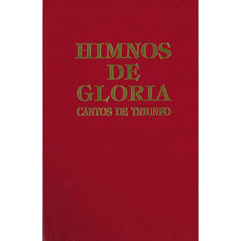 Himnos de Gloria y Triunfo Con Musica