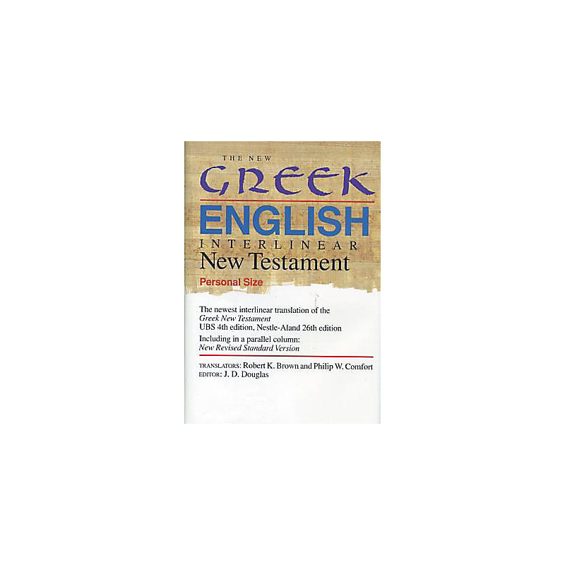 New Greek English Interlinear New Testament-PR-Personal                                                                                                (Multi-Colored)