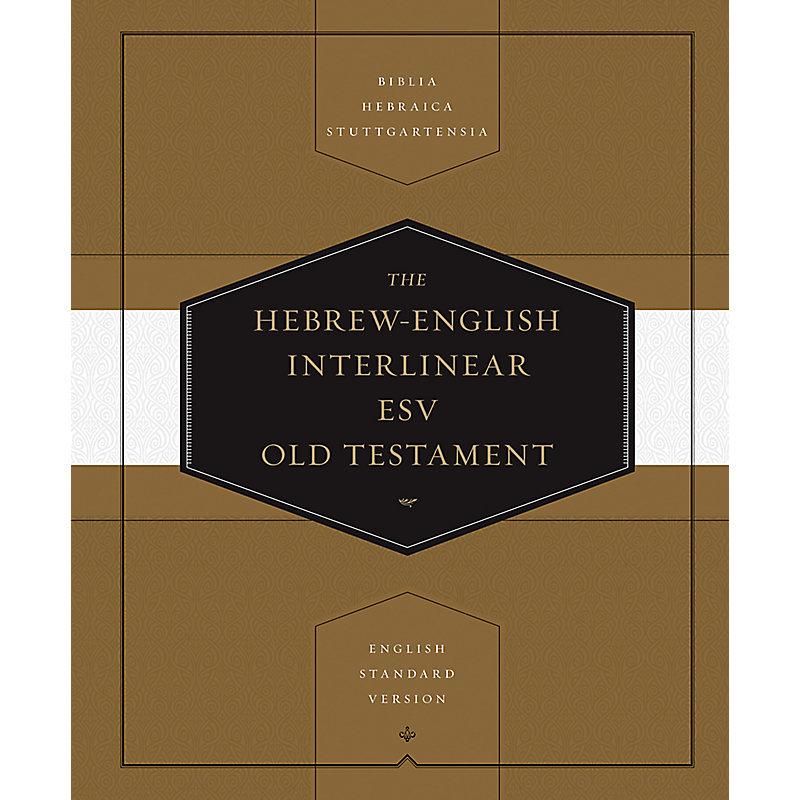 Biblia Hebraica Stuttgartensia Interlinear Pdf Editor