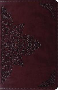 New Classic Reference Bible-ESV-Filigree Design                                                                                                        (Chestnut)