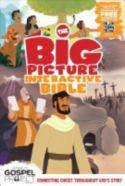 Interactive Bible