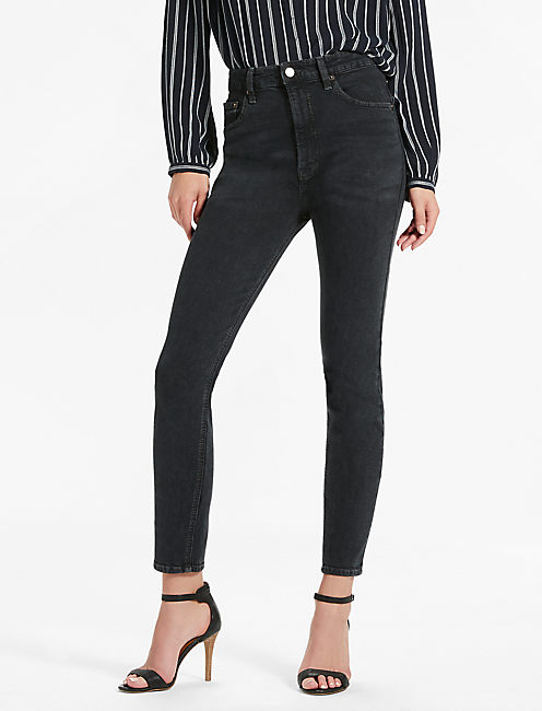 BELLA ULTRA HIGH RISE SKINNY JEAN, SPARK