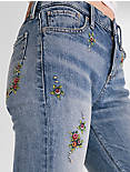 AVA MID RISE SKINNY JEAN WITH FLORAL EMBROIDERY,
