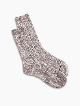 Basic Boot Sock