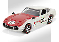 HWC Special Edition Shelby Toyota 2000GT