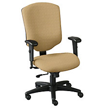 Landmark Fabric High Back Ergonomic Chair, CH04069