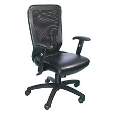 Hydra Bonded Leather and Mesh Computer Chair, CH00153