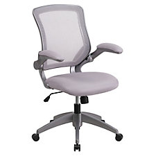 Hovlid Mesh Task Chair with Flip Arms, CH51415